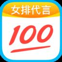 作业帮app v13.0.0