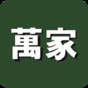 华润万家超市app v3.2.0