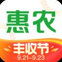 惠农网app v5.0.5.2