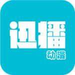 迅播动漫影视app v1.0