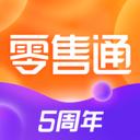 阿里零售通最新版 v5.15.0