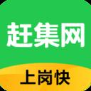 赶集网安卓版 v10.5.1