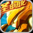 赛尔号超级英雄破解版 v3.0.3