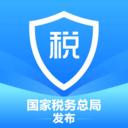 个人所得税app v1.5.1