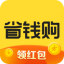 全民省钱购app  v6.0.6210