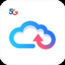 天翼云盘app v8.7.2