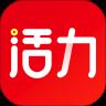 活力花app 2020版