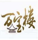 万宝楼app v1.3.1