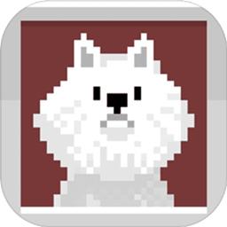 狗狗庇护所无敌破解版 v1.1.39