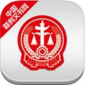 裁判文书网下载软件  V1.1.1115