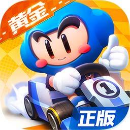 跑跑卡丁车官方竞速版 v1.7.2