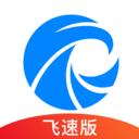 天眼查免费下载 v12.12.0