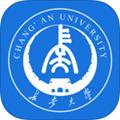 长安大学信息门户登录 app安卓版