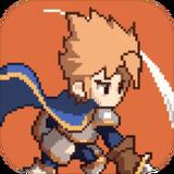 小小勇者破解版 v1.1.2