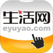 余姚生活网app最新版