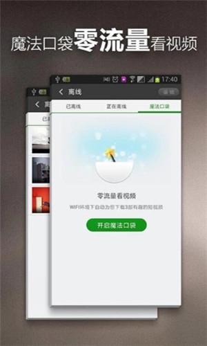 久草App下载