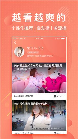 青青视频下载