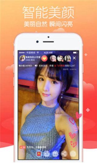 胸咚视频app