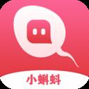 小蝌蚪app v1.0.2最新版