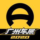 懂车帝2020最新版 v6.1.1安卓版