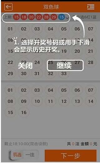浙江风采网app