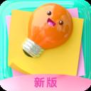 备忘录app下载 v1.4安卓版
