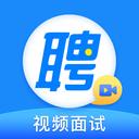 智联招聘2020新版 v7.9.68安卓版