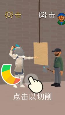 钢铁打工人