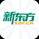 新东方app下载 v5.3.1视频免费看