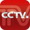 中央电视台新闻频道手机客户端