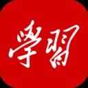 2020学习强国 v2.18.1安卓版