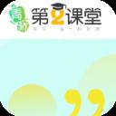2020青骄第二课堂登录下载