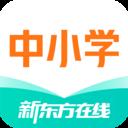 新东方在线app下载 v4.14.1安卓版