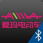 爱玛电动车app最新版