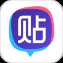 百度贴吧app最新版下载安装