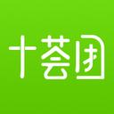 十荟团社区团购平台下载