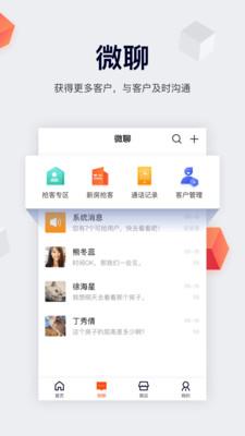 中国网络经纪人