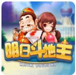 明日斗地主app最新版下载