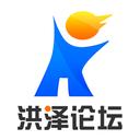 洪泽论坛手机官方下载