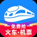 智行火车票12306抢票下载2021版