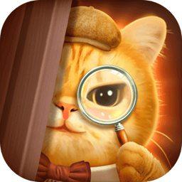 橘猫侦探社2021新版游戏下载