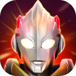 奥特曼宇宙英雄游戏正版下载