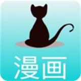 黑猫动漫app正版下载