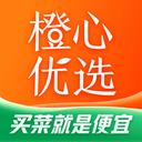 橙心优选app下载安装2021