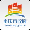 重庆市政府app下载官网