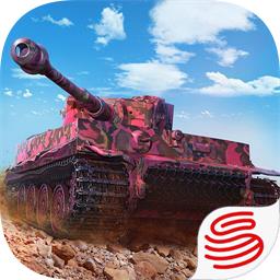 坦克世界闪击战手游官网下载 v7.6.0.172
