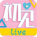 初见直播app最新下载官方