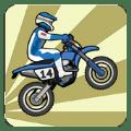 鬼火摩托车游戏单机版下载