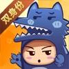 狼人深空杀游戏免费下载