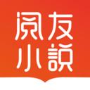 阅友小说app免费下载